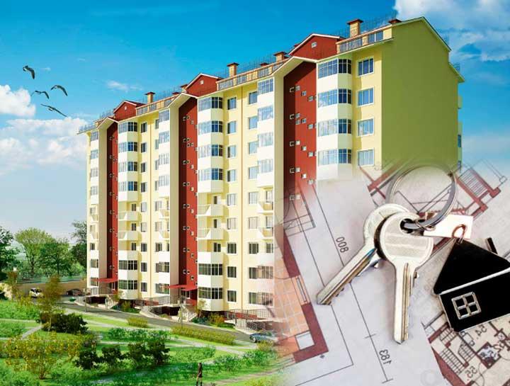 Продажа квартиры взятая в ипотеку