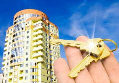 Определение и покупка квартиры за рыночную стоимость