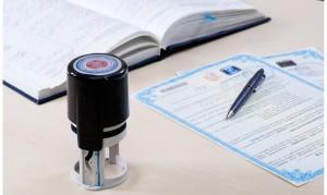 Подготовка-документов-и-проведение-сделки