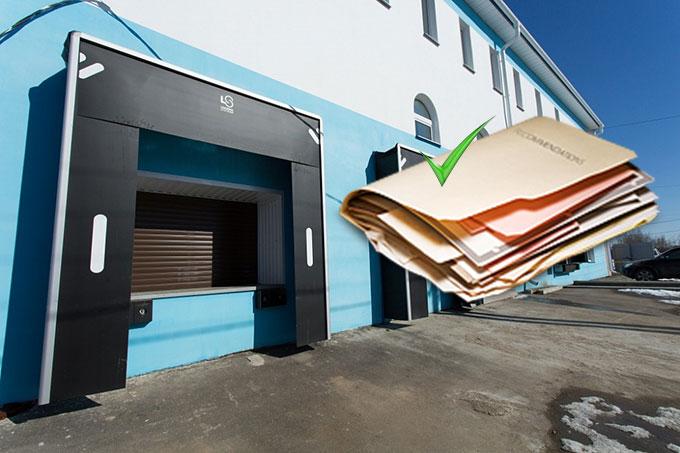 Проверка документации на склад при аренде