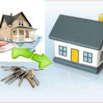 Как обменять ипотечную квартиру? Советы