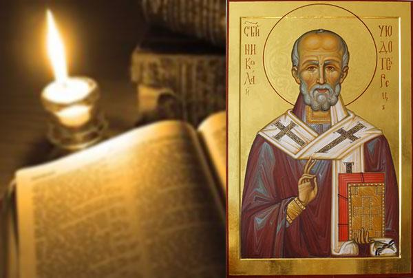 Молитва о продаже квартиры к святителю Николаю