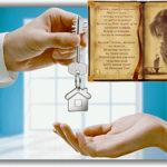 Молитва для того, чтобы продать квартиру быстро: советы