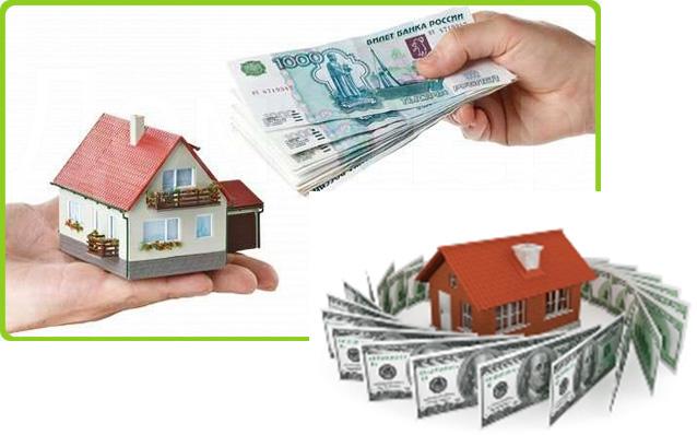 обмен ипотечной квартиры