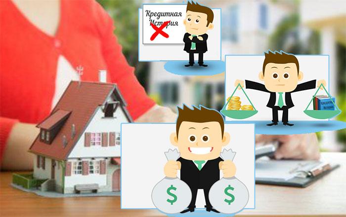 Воспользуйтесь услугами брокера для покупки квартиры в ипотеку