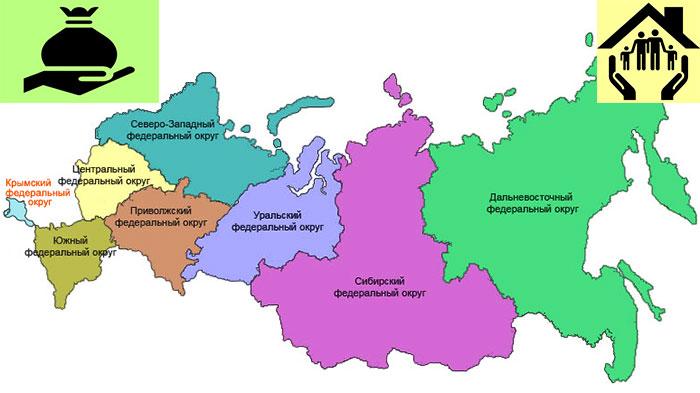 Документы о государственной регистрации всех членов молодой семьи в определенном регионе