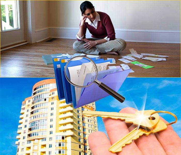 Какие документы необходимы для оформления жилищного кредита?