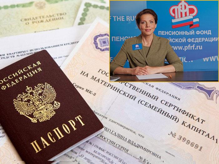 Органы исполнительной власти - Административное право РФ