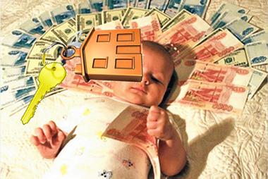 Как и можно ли потратить материнский капитал на ипотеку?