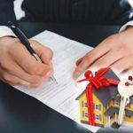 Как оформить недвижимость дарственно? Советы о передачиимущества