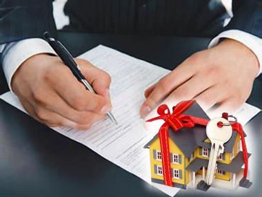 Как оформить недвижимость дарственно?