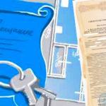 Правильное оформление наследства на квартиру по завещанию? Советы