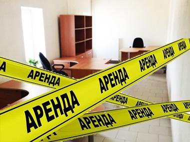 Как снять хороший офис от собственника и в каких случаях не стоит?