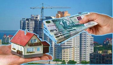 Когда и где лучше всего покупать квартиру в доме?