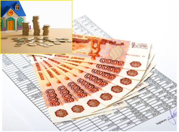 Погасить кредит досрочно для продажи ипотечной квартиры