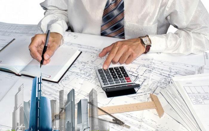 Предмет договора купли-продажи недвижимости