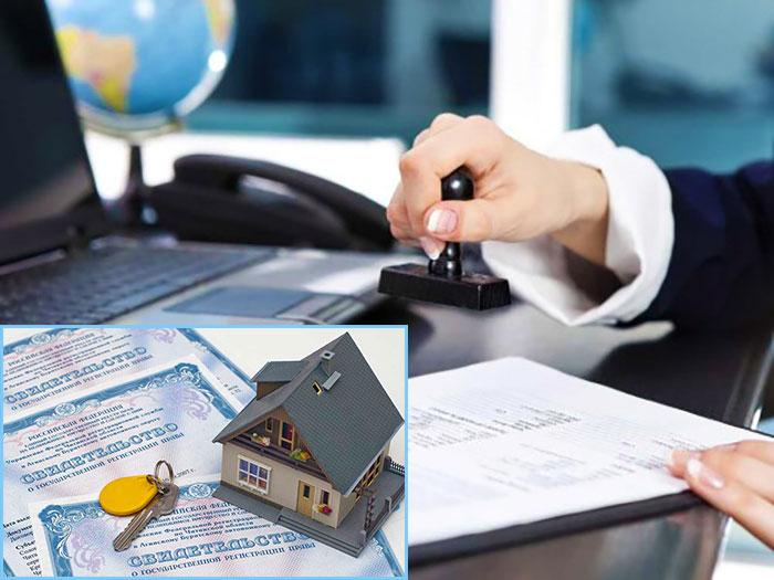 Регистрация права на недвижимость