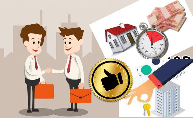 Три основных подхода быстрой и выгодной продажи квартиры