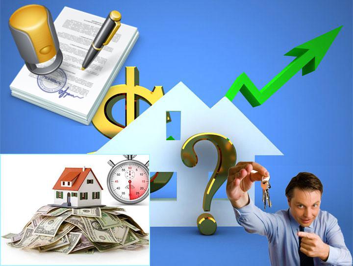 Алгоритм самостоятельной продажи квартиры