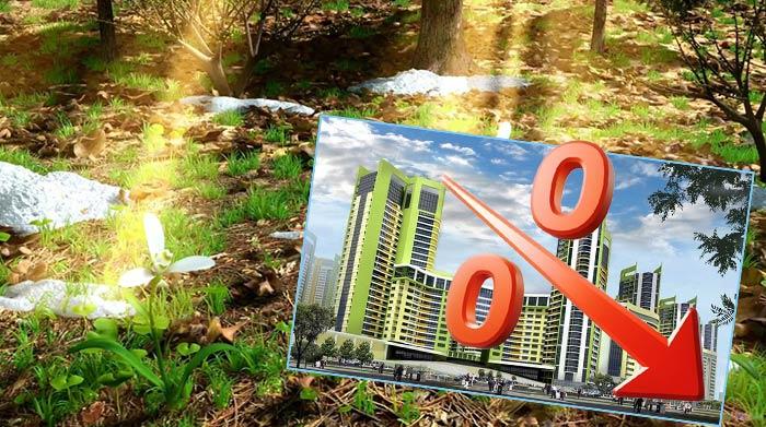 Весенний спад цен на недвижимость