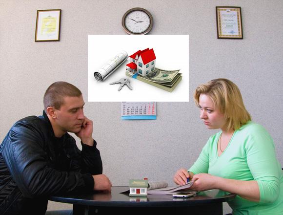 Грамотная оценка жилья агентом