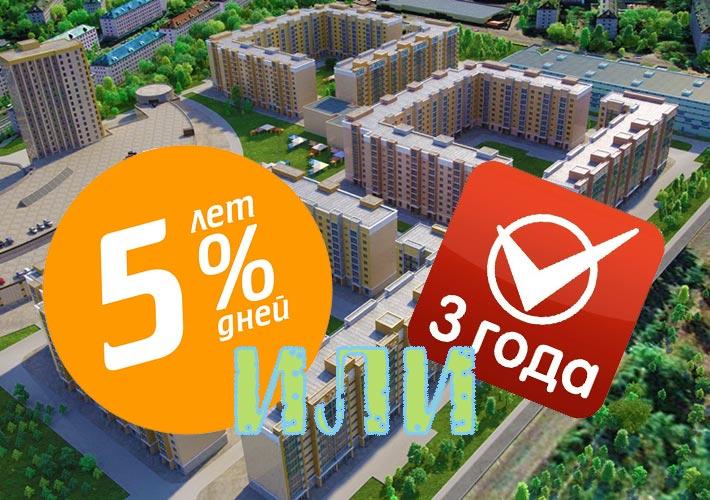 Зависимость суммы налога с продажи от срока владения недвижимостью с 2017