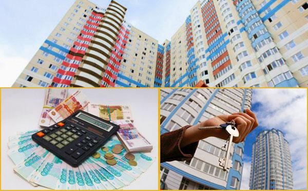 Как воспользоваться субсидией на жилье?