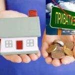 Можно ли продать неприватизированную квартиру? Советы