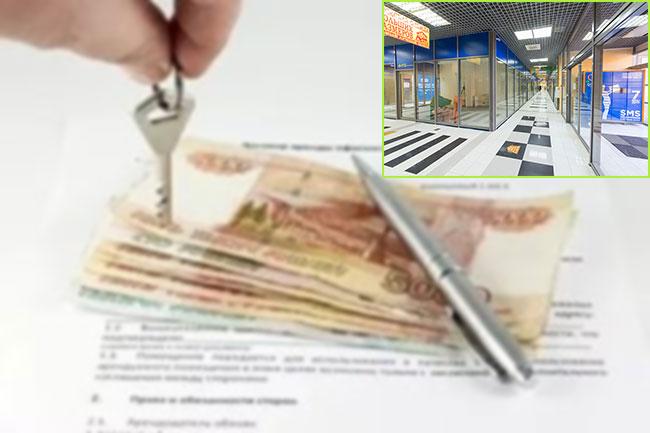 Оплата аренды помещения