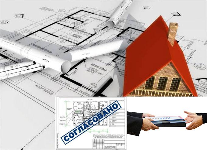 Передача документов в отделы архитектуры и градостроительсва