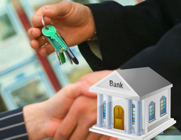 Продажа ипотечной квартиры через банк безопаснее