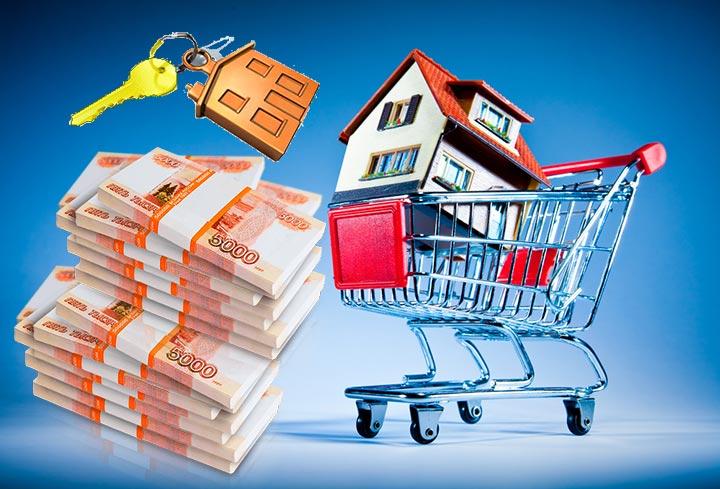 продать свою недвижимость по максимально высокой цене