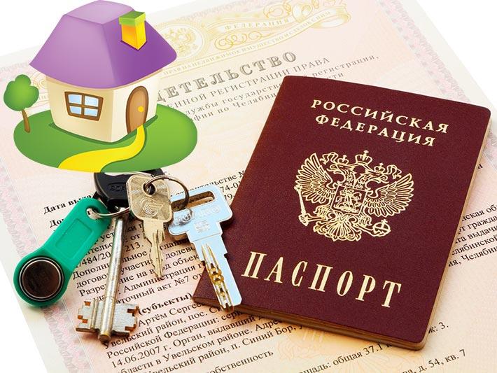 Разница в комплектах документов для оформления собственности