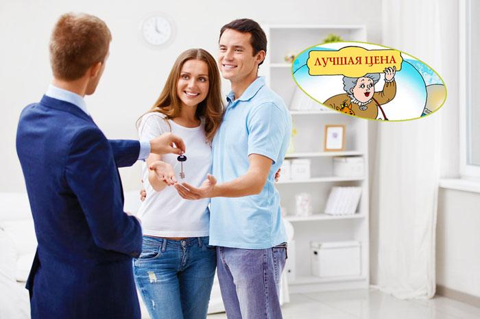 Самореклама при купле-продаже жилья