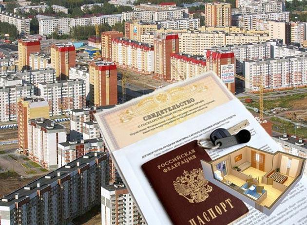 Справки для приватизации квартиры