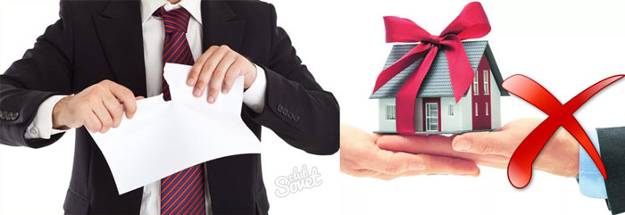 Отказ дарителя жилья