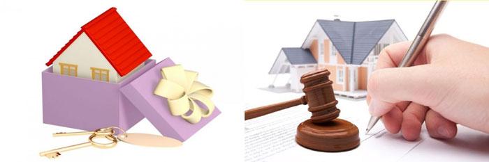 Договор дарения жилья