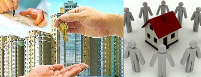 Доли жилья и приватизация