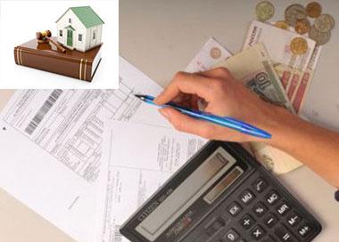 Подсчет долгов по квартплате и выселение