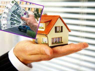 Дерение жилья и налоги