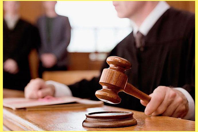 Суд и обращение