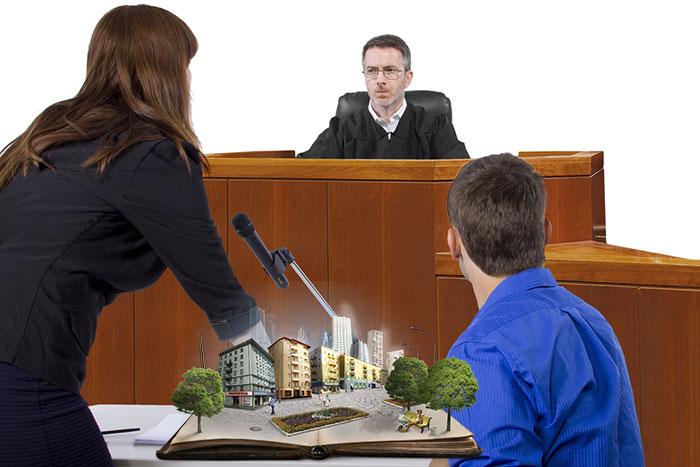 Судебный процесс и обращение