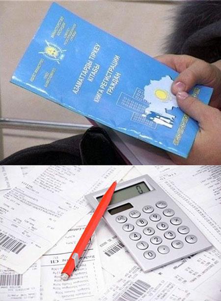 Книга по регистрации, калькулятор и квитанции