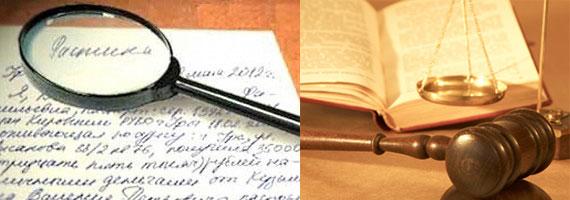 Расписка и ее значение