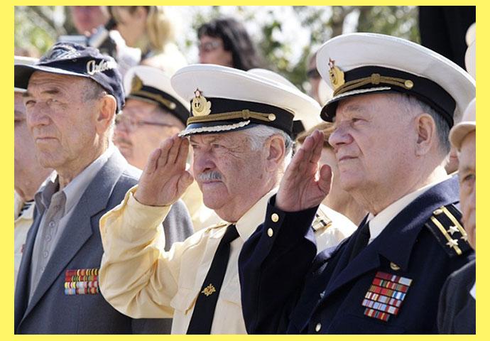 Военные на пенсии