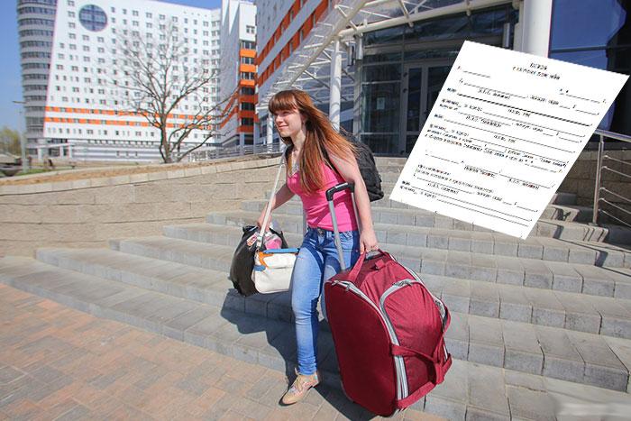 Девушка с чемоданами и расписка