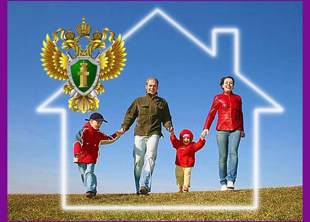 Семья и права на арендованную квартиру