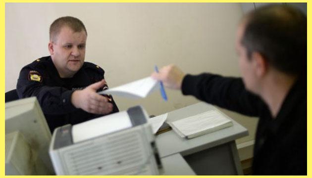 Подача заявления в полиции