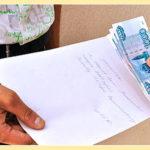 Расписка в получении денежных средств за аренду квартиры. Скачайте образец- бланк
