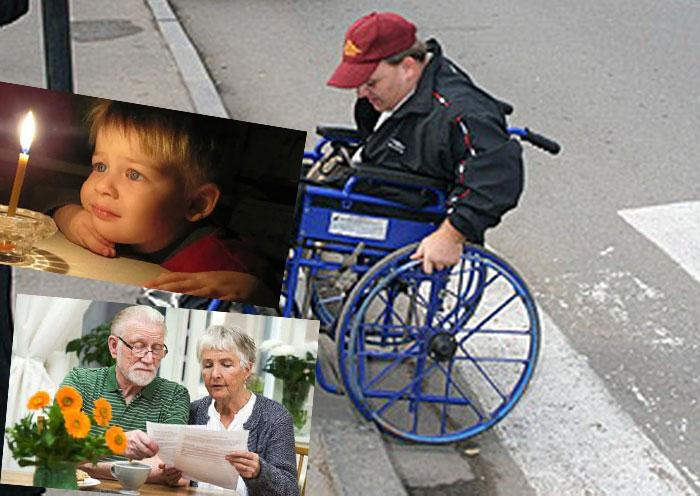 Инвалид, пенсионеры, дети сироты